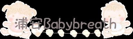 Babybreath