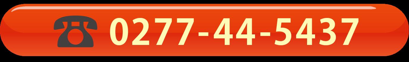 0277445437