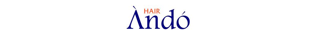 美容室・美容室・ヘアサロン HAIR Ando (ヘア・アンドウ)