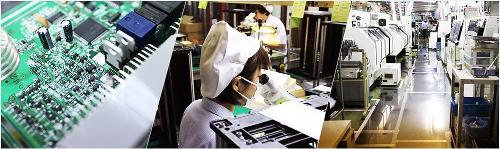 【ミヤモト・トミックス株式会社】自動車業界からエレクトロニクス全般まで、半導体のリードカンパニー