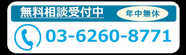 0362608771
