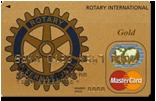ロータリー財団カード