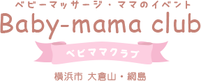 ベビママクラブロゴ