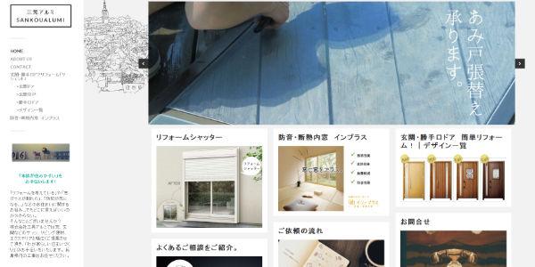 新しいサイトへ