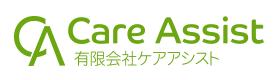 有限会社ケアアシスト公式サイト