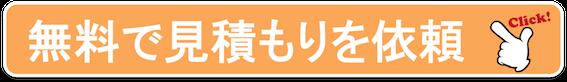 http://comestock-seo.jimdo.com/%E3%81%8A%E5%95%8F%E3%81%84%E5%90%88%E3%82%8F%E3%81%9B/