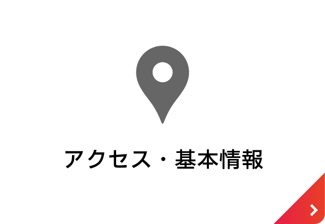 外苑前駅より徒歩約5分 アクセス・基本情報