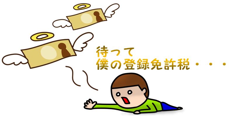 格安費用で東京,愛知(名古屋),大阪,島根(松江)から全国対応の相続登記してnetなら相続登記に格安対応して頂けます。