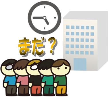 住民票・戸籍取得代行サービスは、役所の長蛇の列に長い間並ぶお時間が内方におすすめです。