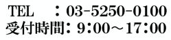 TEL:03‐5250‐0100