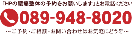 089-948-8020