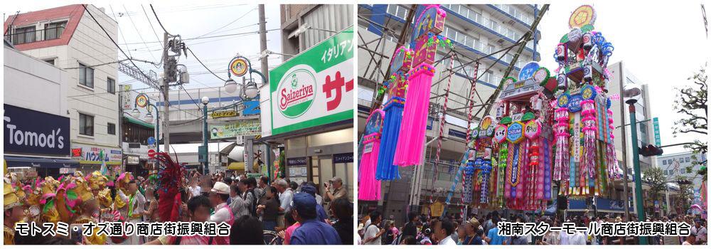 神奈川県の商店街