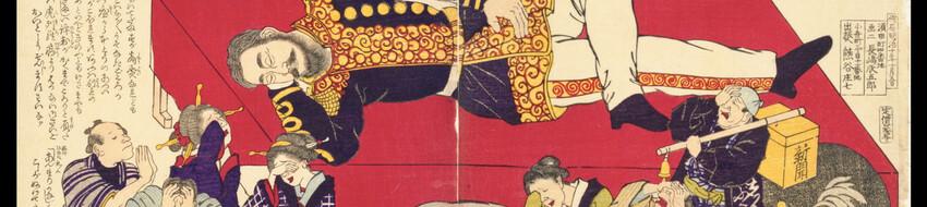 三島蕉窓 - 西南戦争錦絵美術館