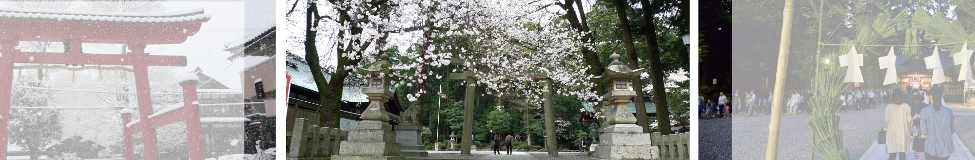 イメージ画像1:剣神社
