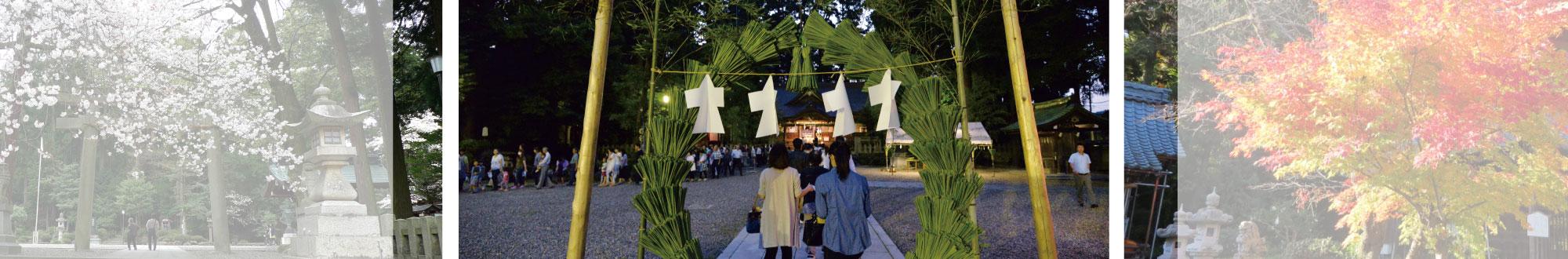 イメージ画像2:剣神社