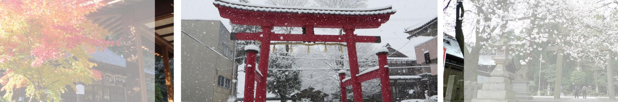 イメージ画像4:剣神社
