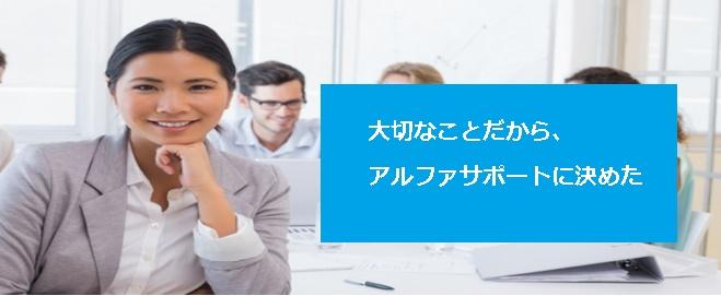 技術・人文知識・国際業務ビザ