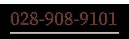 お電話でのお問い合わせはこちらから TEL:028-908-9101
