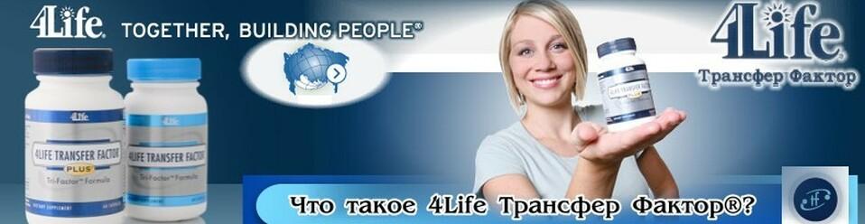 Лечение рассеянного склероза - Сайт vivalavida4life!