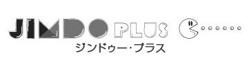 Jimdo Plus(ジンドゥー・プラス)