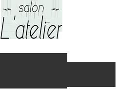 salon L'atelier 〒010-0003 秋田県秋田市東通6-10-11 K/B Tel 080-5743-2553(完全予約制)http://www.la-atelier.com