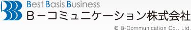 B-コミュニケーション株式会社
