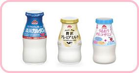 商品(牛乳ビン)の画像
