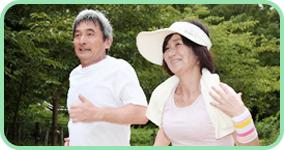 健康イメージの画像