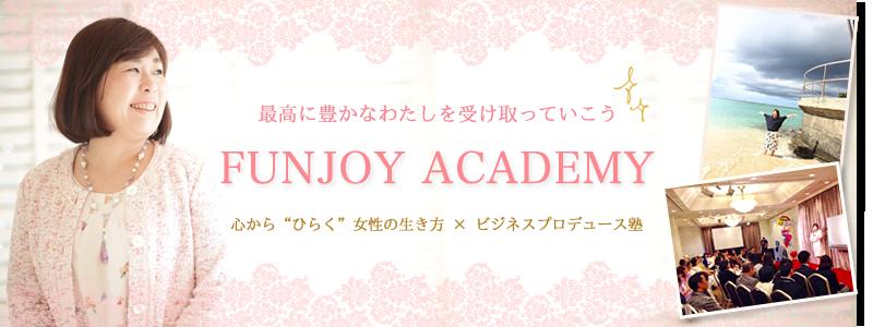 MASUMI KOBAYASHI WEB SITE