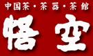 ::悟空::--横浜中華街で生まれて30年。中国茶・中国茶器専門店