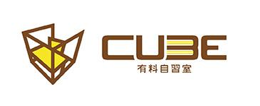 会員制有料自習室CUBE