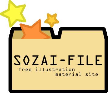 無料素材サイト