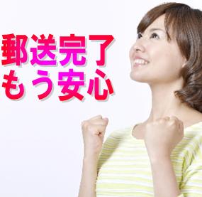 クーリングオフしてnetは東京|埼玉|千葉|神奈川(横浜)|愛知(名古屋)|大阪|広島で必要書類のご郵送順にお手続き開始をご準備致します。