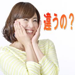 クーリングオフしてnetではお問い合わせとご相談は区別致します。東京|埼玉|千葉|神奈川(横浜)|愛知(名古屋)|大阪|広島から全国まで共通です。