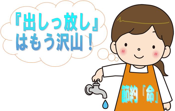 東京,神奈川(横浜),埼玉,千葉,愛知(名古屋),大阪,広島から全国まで、クーリングオフ通知書を出したら出しっ放しの従来型サービスはもう沢山です。