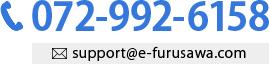 tel:072-992-6158