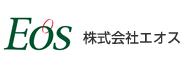 EOS 株式会社エオス