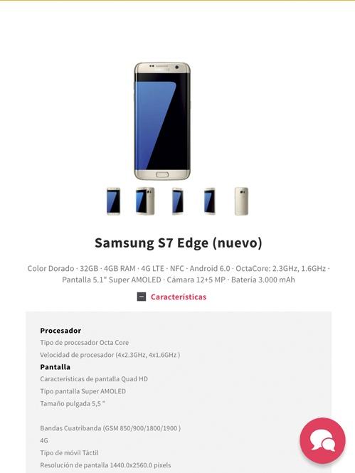 tienda online con Jimdo para venta de smartphones, versión tablet