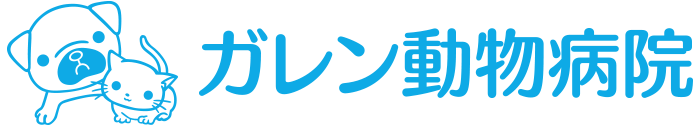 ガレン動物病院ロゴ