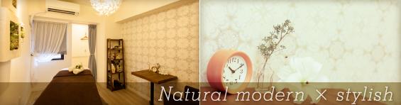 Natural modern × stylish