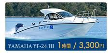 YAMAHA YF-24 3