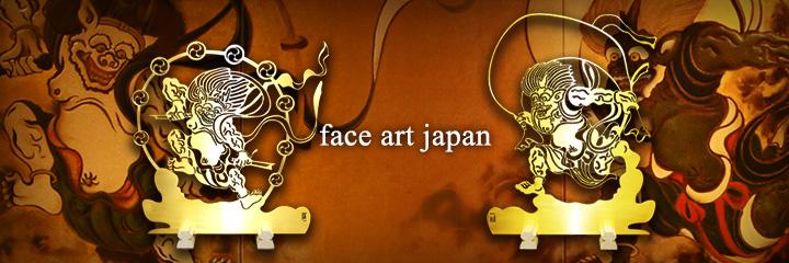 face art japan