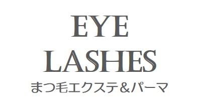 富士 河口湖の美容室&ネイルサロン B-sure 美容院 ヘアサロン 富士吉田 鳴沢 富士 河口湖9