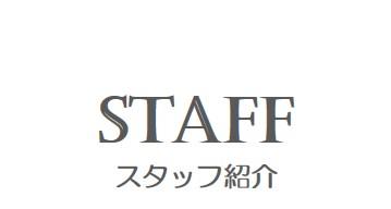富士 河口湖の美容室&ネイルサロン B-sure 美容院 ヘアサロン 富士吉田 鳴沢 富士 河口湖5