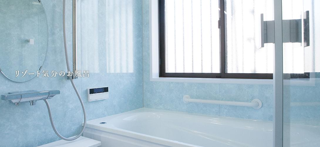 三木市浴室リフォーム