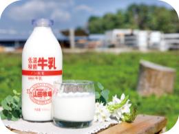 ノンホモ牛乳・イメージ写真