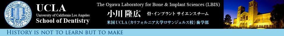 The Ogawa Laboratory for Bone & Implant Sciences (LBIS)