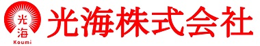 光海株式会社ロゴ
