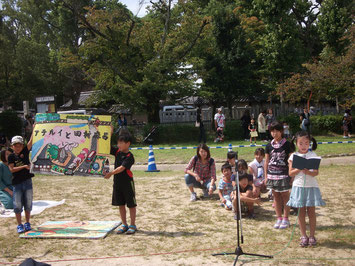 枚方市立招提小学校3年生