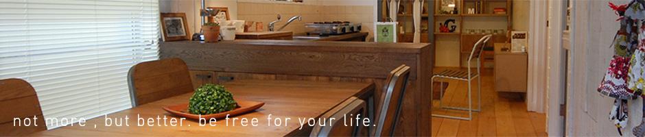 インテリアデザインと古材キッチン・無垢家具の販売店